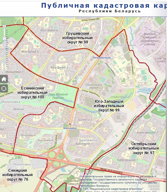Найти конкретный адрес в избирательном округе можно с помощью интерактивной карты   http://map.nca.by/map.html